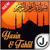 Yaseen icon