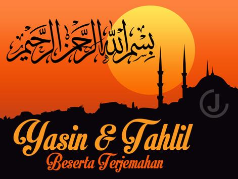 Yaseen poster