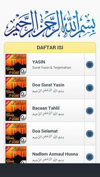 Yaseen apk screenshot
