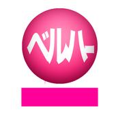 BELLRING少女ハートのオールナイトニッポンモバイル icon