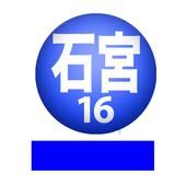 石川よしひろと宮川賢のオールナイトニッポンモバイル第16回 icon