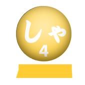 チームしゃちほこのオールナイトニッポンモバイル 第4回 icon