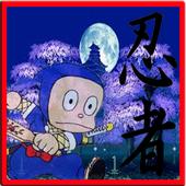 free hattori:ninja adventure run icon
