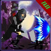 free hanzou ninja run adventure icon