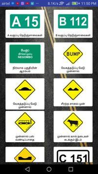 Traffic Signals screenshot 4