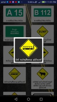 Traffic Signals screenshot 1