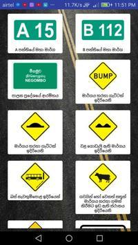 Traffic Signals screenshot 2
