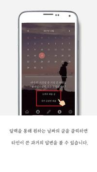 혜윰 screenshot 1