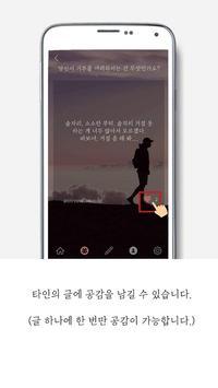 혜윰 screenshot 2