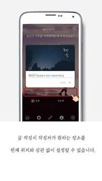 혜윰 screenshot 3