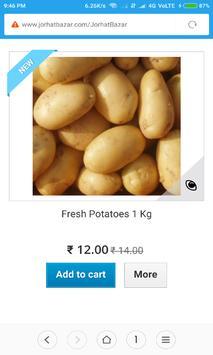 Jorhat Bazar screenshot 3