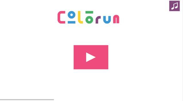 ColorRun apk screenshot