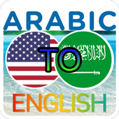 English to Arabic icon