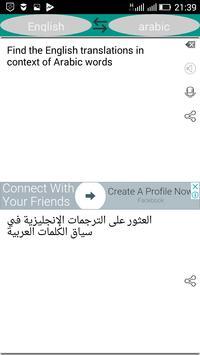 English to Arabic apk screenshot