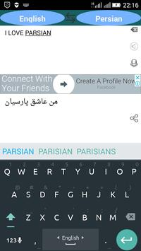 English to Parsian screenshot 2