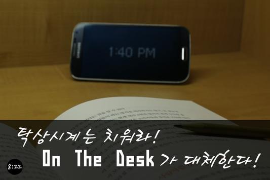 온 더 데스크 - On The Desk apk screenshot