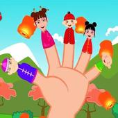 Finger Family CHINA Offline Song for Kids Learning icon