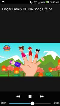 Finger Family CHINA Offline Song for Kids Learning poster