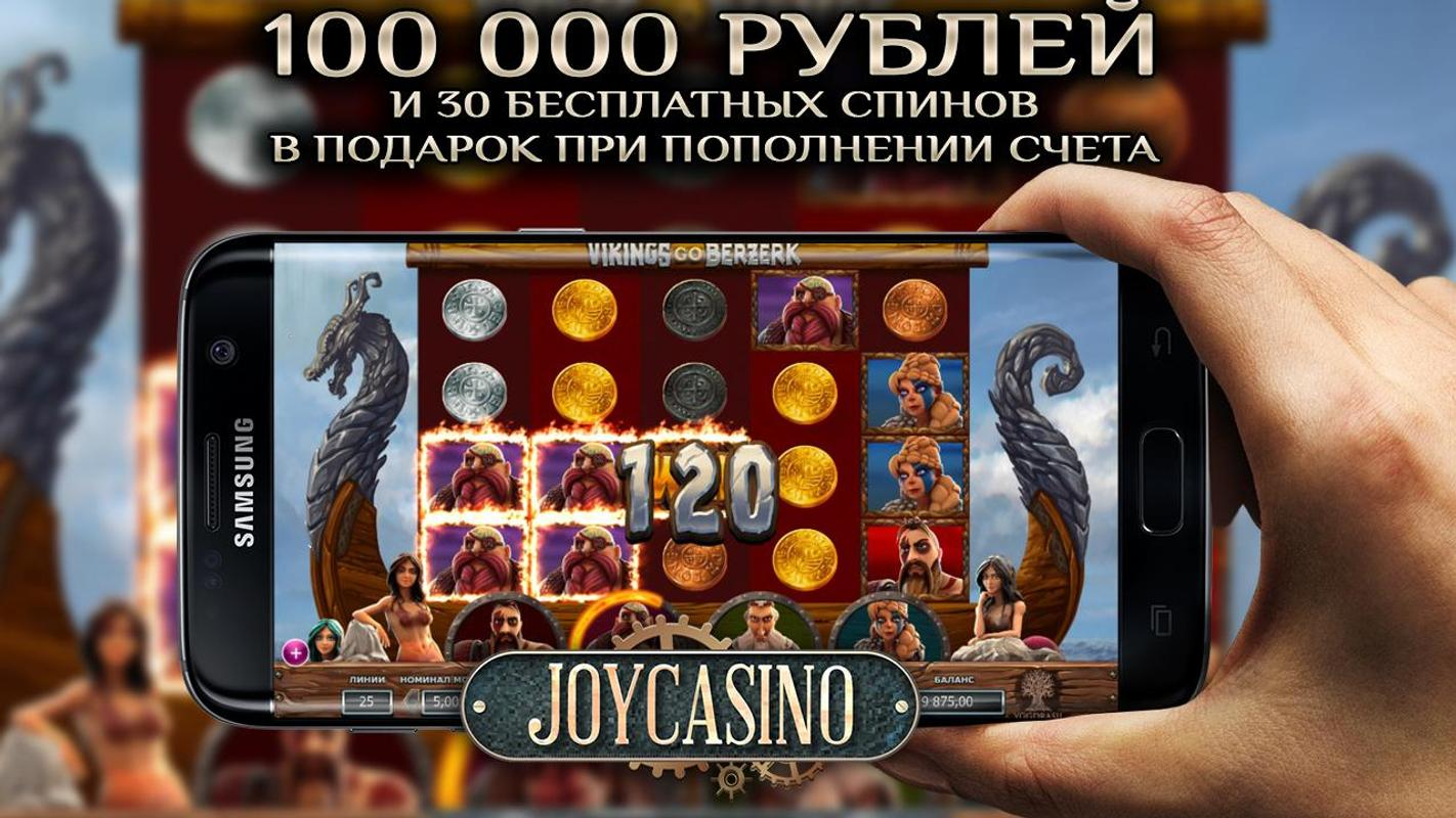 How to install Casino JoyCasino слоты game (apk) free download for Android/PC/Windows