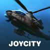 Gunship Battle2 VR Zeichen