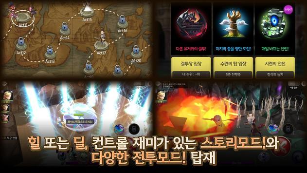 하프블러드 CBT apk screenshot