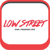 로우스트리트,low street,car fashion icon