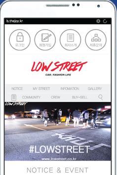 로우스트리트,low street,car fashion poster