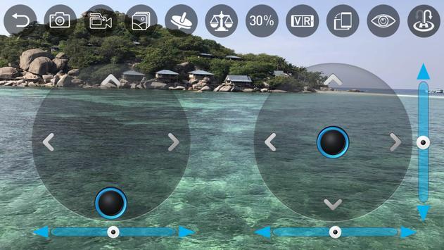 SKY_EYE apk screenshot