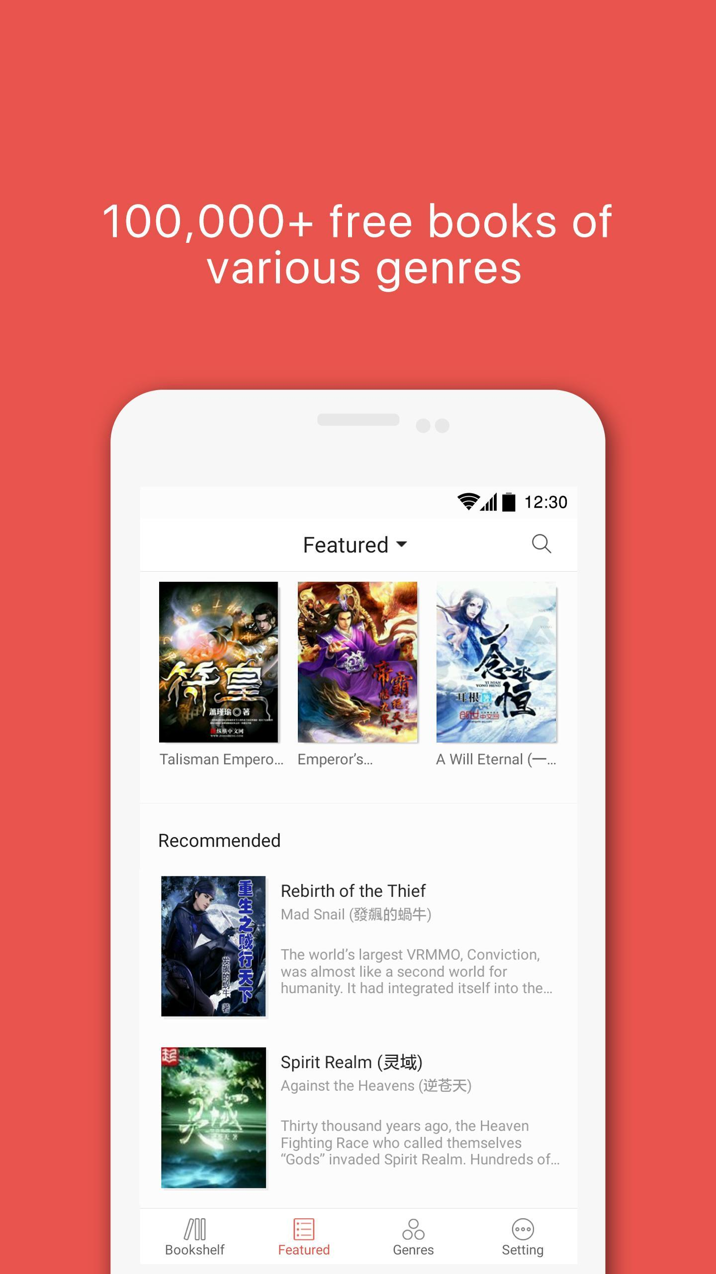 JoyRead - WuXia Novel and Free eBook Reader for Android - APK Download