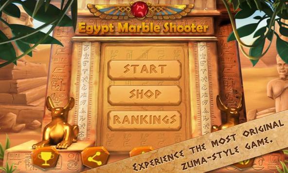Egypt Marble Shooter screenshot 3