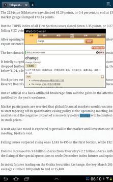 Clip2Dic Lite (Dictionary) apk screenshot