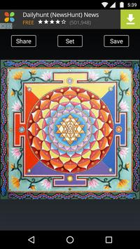 Sri Yantra Mandala WP Mantra screenshot 1