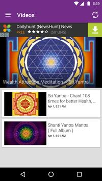 Sri Yantra Mandala WP Mantra screenshot 2