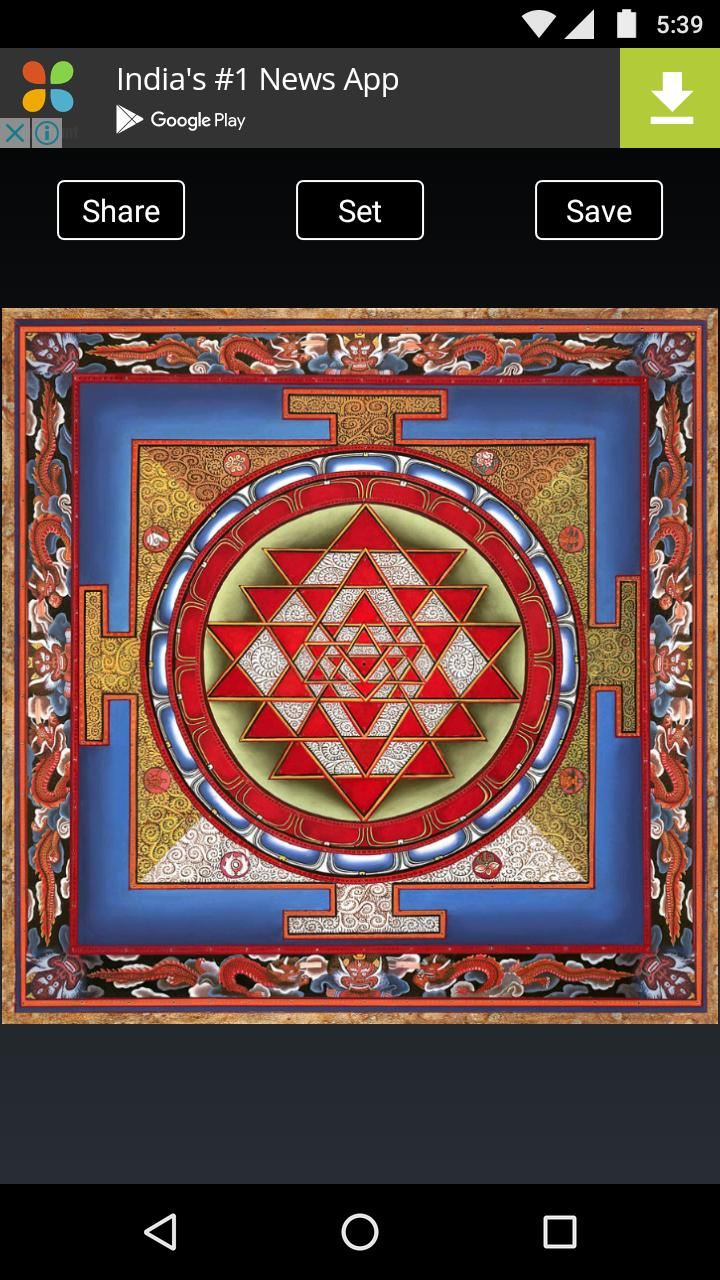 Sri Yantra Mandala WP Mantra for Android - APK Download