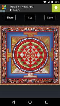 Sri Yantra Mandala WP Mantra screenshot 3