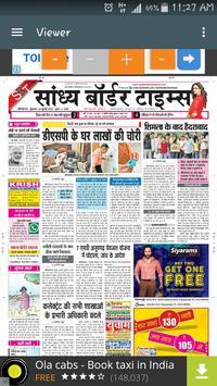 Sandhya Border Times screenshot 5