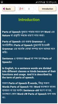 Parts of Speech In Bengali -English Grammar Bangla screenshot 2