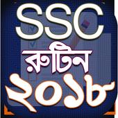 SSC Routine 2018 - SSC রুটিন ২০১৮ icon