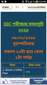 SSC Routine 2018 - SSC রুটিন ২০১৮ screenshot 11