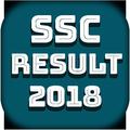 SSC Result 2018 -  এস এস সি রেজাল্ট ২০১৮