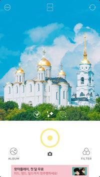PICTAIL - Cykik تصوير الشاشة 5