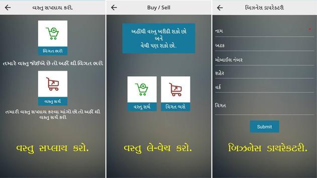 Jadvani Parivar screenshot 7