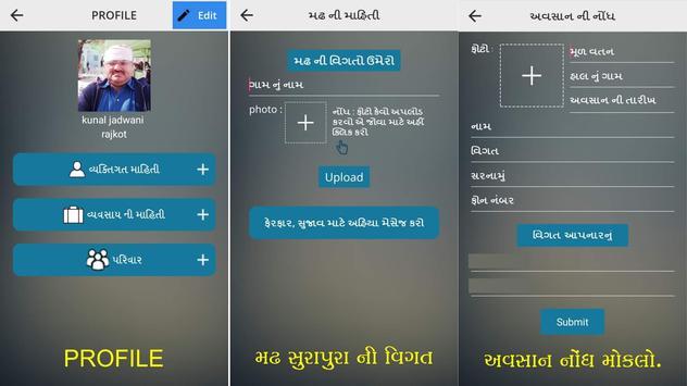 Jadvani Parivar screenshot 4