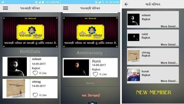 Jadvani Parivar screenshot 6