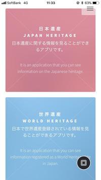 島田商業 JK×芸術×日本遺産(世界) poster
