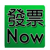Receipt Now icon