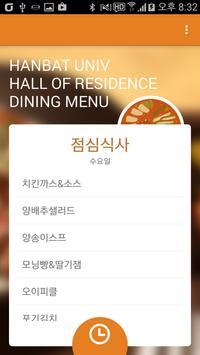 Hanbat Univ Halls Dining Menu poster
