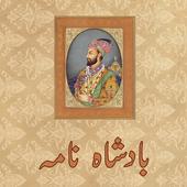 Badshah Nama icon