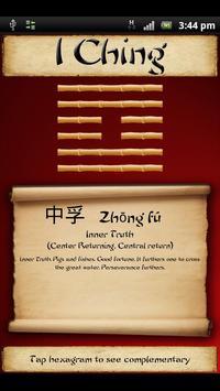 I Ching screenshot 1