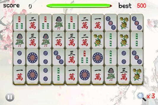 Big Sichuan screenshot 1